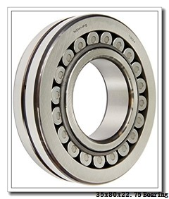 35 mm x 80 mm x 21 mm  NSK HR30307C tapered roller bearings