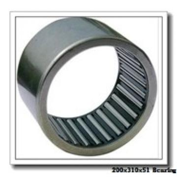 200 mm x 310 mm x 51 mm  NACHI 7040CDT angular contact ball bearings