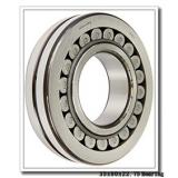 35 mm x 80 mm x 21 mm  NACHI E30307J tapered roller bearings