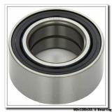 60 mm x 130 mm x 31 mm  KBC 30312DJ tapered roller bearings