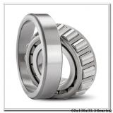 60 mm x 130 mm x 31 mm  FAG 31312-A tapered roller bearings