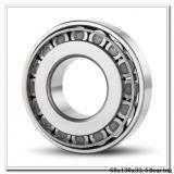60 mm x 130 mm x 31 mm  KOYO 30312JR tapered roller bearings